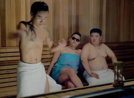 Psy гей